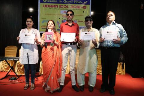 Radio Udaan in India Book of Records